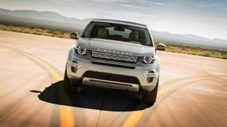 Cum arata Land Rover Discovery Sport 2014 - GALERIE FOTO